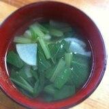 大根と小松菜のすまし汁