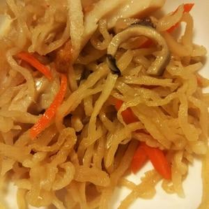 椎茸の甘味が美味しい切り干し大根