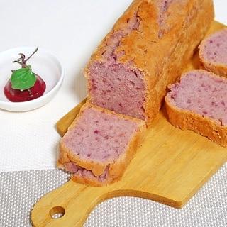 紫芋パウンドケーキ☆さつまいもとバターのハーモニー