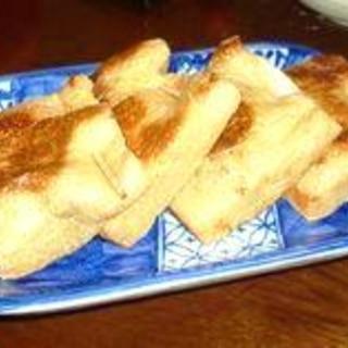 絶品♪納豆&チーズの油揚げ詰め