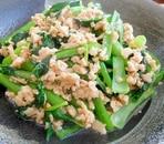 小松菜のそぼろ煮