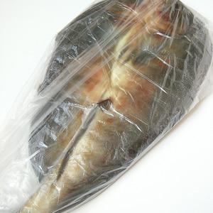 簡単☆ホッケの開きの冷凍保存方法と焼き方のコツ