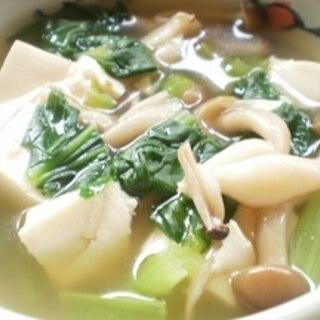 しめじ豆腐と小松菜のスープ