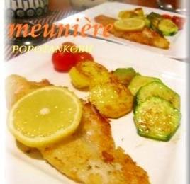 白身魚の基本のムニエル★meunière