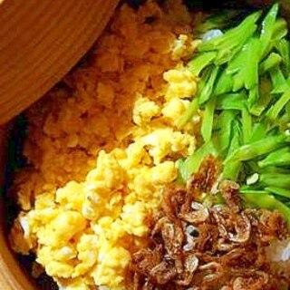冷ご飯が料亭風に早変わり、蒸篭蒸し三色ご飯