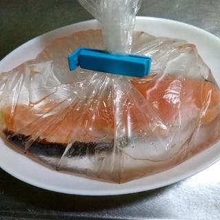 旨味が逃げない!塩鮭の塩抜き