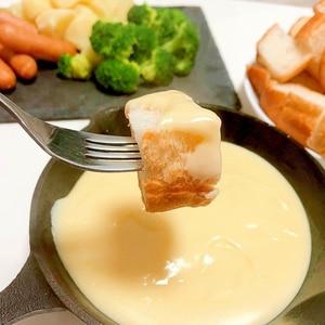 簡単チーズフォンデュ黄金比 ホワイトデーに