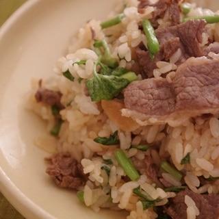 スタミナご飯♪牛肉とクレソンのガーリックライス