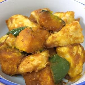 ほっくりカボチャと☆鶏肉の味噌バター炒め