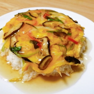 カニカマと椎茸とねぎの天津飯