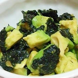 *アボカド&海苔サラダ*