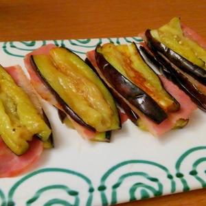 シンプル!茄子とベーコンのオリーブオイル焼き