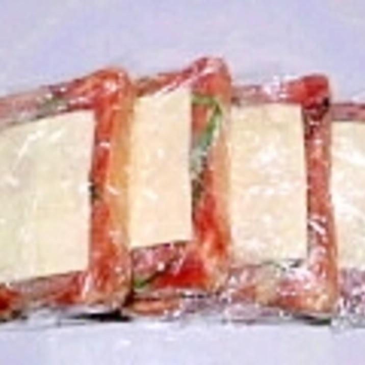 いつでも食べられる冷凍食パンピザ☆