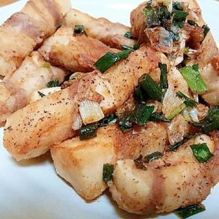 かさマシおかず!高野豆腐の肉巻き☆ネギ塩ソース
