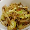 キャベツ モヤシ カボチャの野菜炒め(添え野菜)