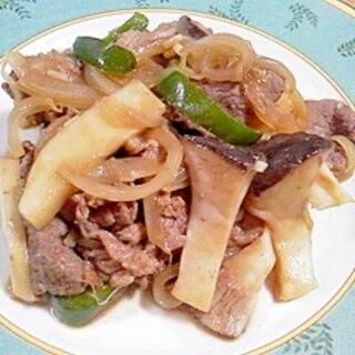 牛バラ肉と玉葱の炒め物