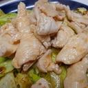 簡単!ランチや夕飯に!水晶鶏の温サラダ