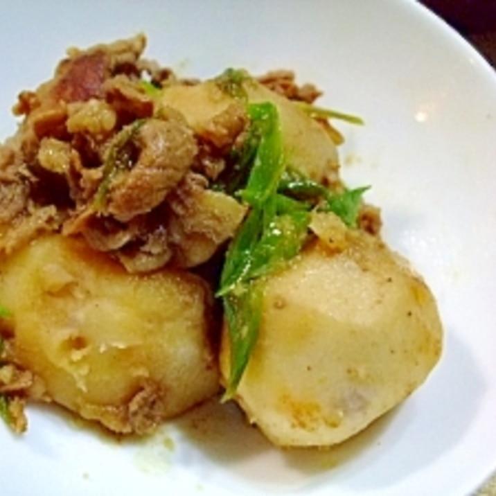 里芋と牛肉の甘辛煮