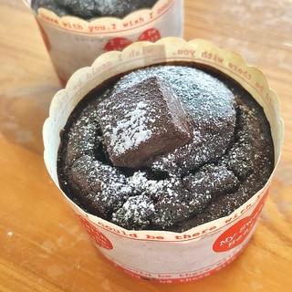 【豆腐でふわっもちっ!】濃厚ガトーショコラマフィン