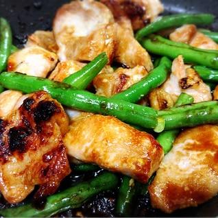 鶏肉とさやいんげんのオイマヨ炒め