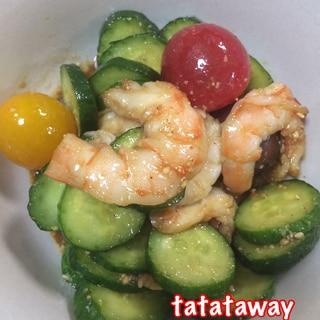エビときゅうりの中華風サラダ