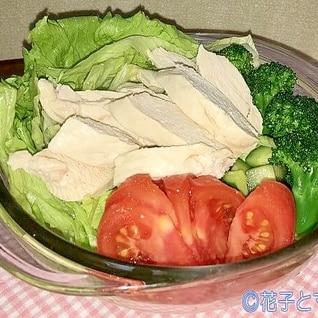 「鶏むね肉のサラダチキン」たっぷり野菜で召し上がれ