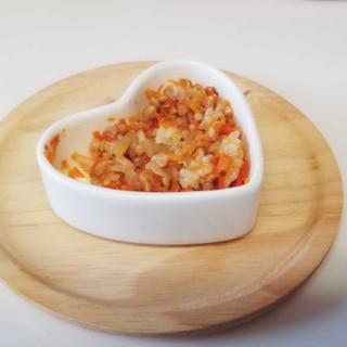 【離乳食後期】にんじんと納豆の混ぜご飯