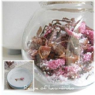 春の名残りの・・桜の花の塩漬け
