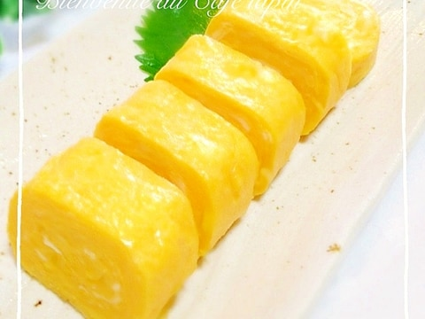 焦げ目のない黄色いふんわり卵焼き♡