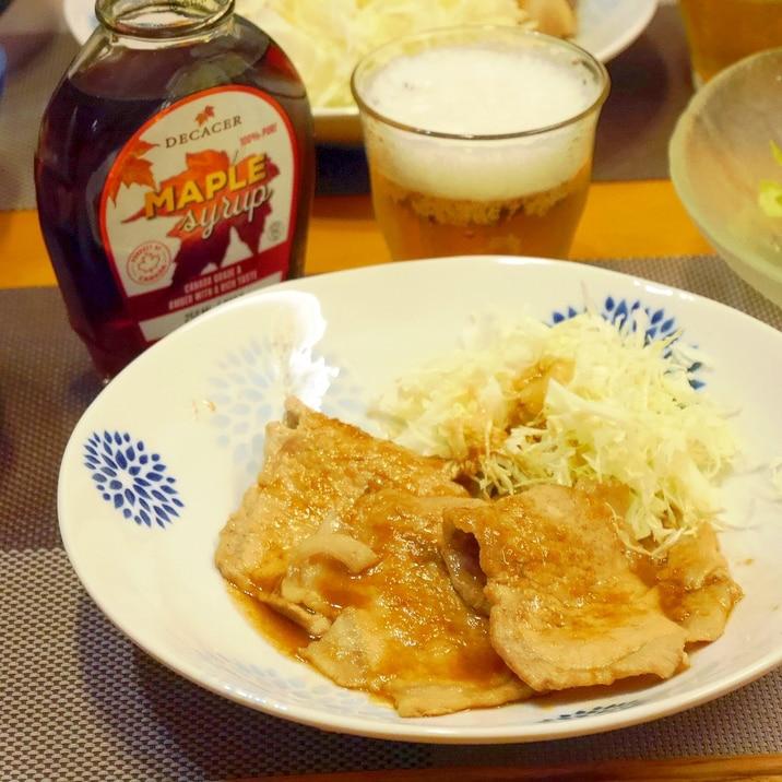 漬込なし★メープルシロップの生姜焼き