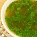 モロヘイヤ★中華スープ