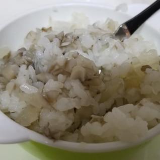 玉ねぎと舞茸の中華だしご飯(幼児食)