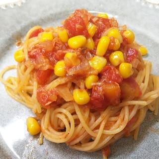 ツナとコーンのトマトスパゲッティ