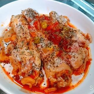 【炊飯器】チキンのトマト煮【鶏肉】