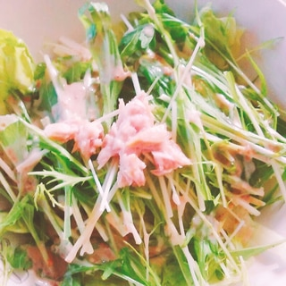 ツナと水菜サラダ