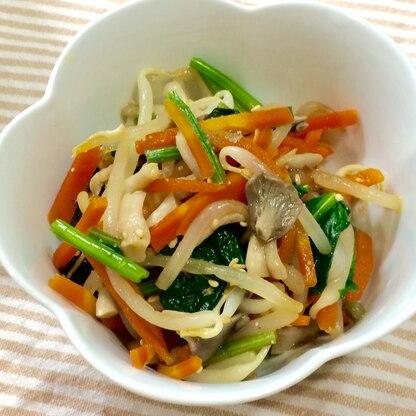 たっぷり野菜☆人参もやしほうれん草のナムル