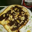 クルミチョコパン