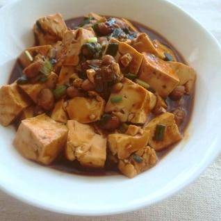 簡単!納豆マーボー豆腐