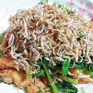 カリカリじゃこかけ 小松菜と油揚げの炒め物