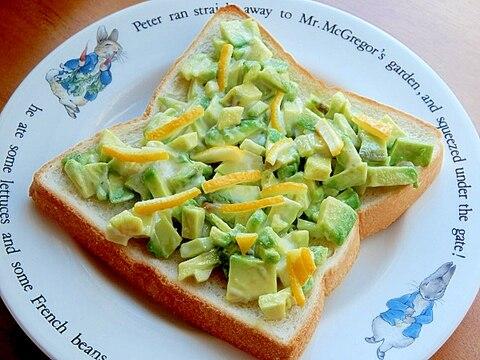 5分!?ヘルシー❤アボカド&柚子を少々のトースト♪