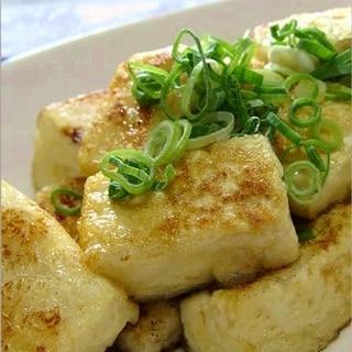 豆腐ステーキ風バター醤油焼き