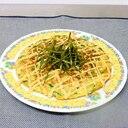ズッキーニと鮭フレークのオムレツ