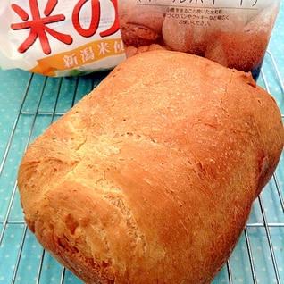 T-falホームベーカリーで米粉全粒粉食パン♪