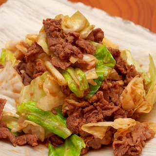 タレが決め手!牛こま切れ肉とキャベツの炒め物