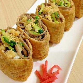 市販のいなり寿司用お揚げで☆そば稲荷!