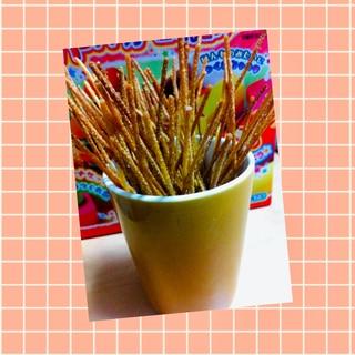 ピリ辛和風♪青唐辛子風味のパスタプリッツ