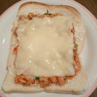 納豆&キムチ&野菜のチーズパン