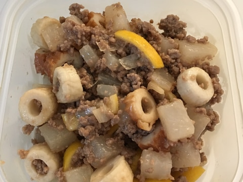 大根とちくわのひき肉レモン炒め