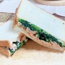 和風!鮭とほうれん草の甘味噌サンド