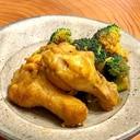 簡単!鶏手羽とブロッコリーのカレー煮